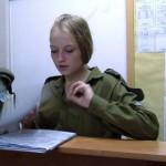 Israeli soldier girl 106