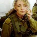 Israeli soldier girl 112