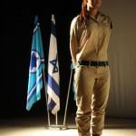 Israeli soldier girl 164