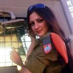 Israeli soldier girl 178