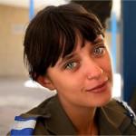 Israeli soldier girl 189
