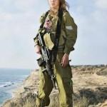 Israeli soldier girl 23