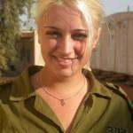 Israeli soldier girl 75