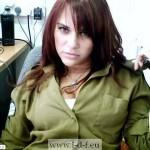 Israeli soldier girl 81