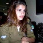 Israeli soldier girl 86