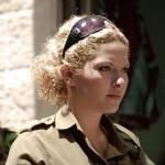 Israeli soldier girl 96