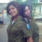 Israeli soldier girls 90