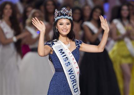 Miss China Miss World 2012