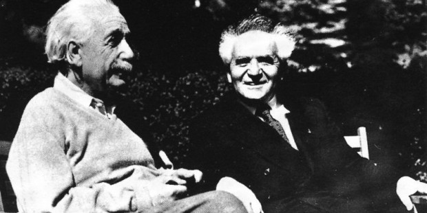 Albert Einstein and Ben Gurion
