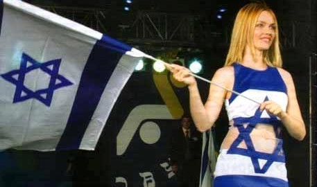 Israeli flag dress c