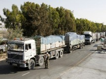 Israel sending supplies to Gaza