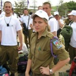 Israeli Soldier Girl 276