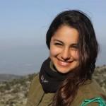 Israeli Soldier Girl 277