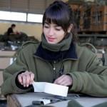 Israeli Soldier Girl 283