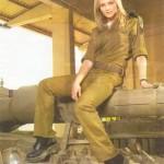 Israeli Soldier girl 281