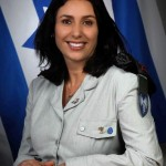 Israeli soldier girl 228