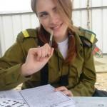Israeli soldier girl 229