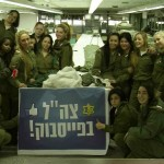 Israeli soldier girls 157
