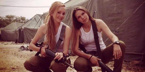 Israeli soldier girls 200 c