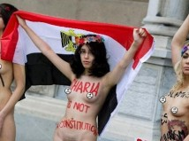Sharia nude protest 2