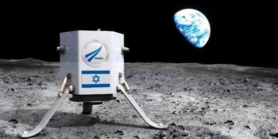 Israele Luna