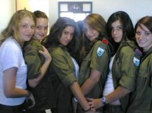 Israeli soldier girls 146 c