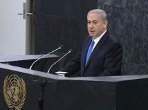 Netanyahu UN 2013