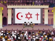 South Park Israel