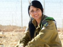 Arab Israeli female soldier c