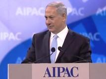 Benjamin Netanyahu AIPAC 2014