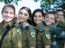 Israeli soldier girls 217