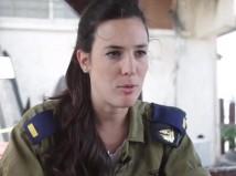 Israel Navy surveillance