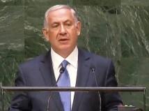 Netanyahu speech UN for 2014