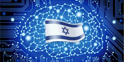 Israel brains