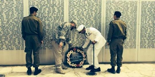 US veterans in Israel
