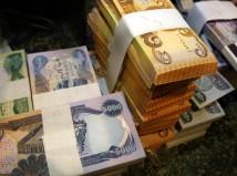Rich terrorists 2