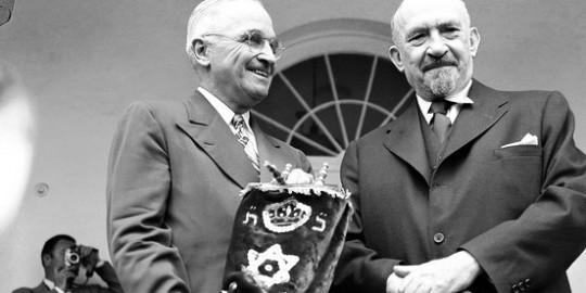 Harry Truman with Chaim Weizmann