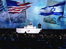 Netanyahu speech AIPAC 2015