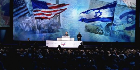 Netanyahu speech AIPAC 2015