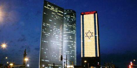 Israeli flag on building c