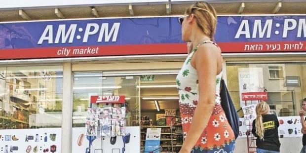 Israelis shopping