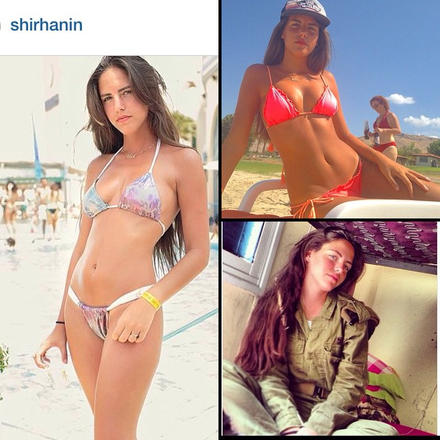 Israeli Soldier Girl Pic (109)