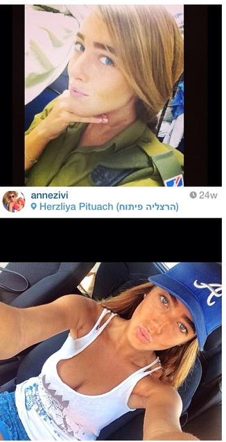 Israeli Soldier Girl Pic (111)