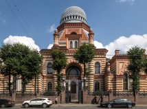 Grand Choral Synagogue of St. Petersburg, Russia