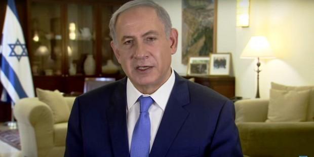 Netanyahu Rosh Hashanah 2015