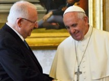 Reuven Rivlin and Pope Francis