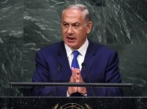 Netanyahu UN speech 2015
