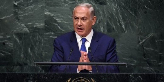 Netanyahu UN speech 2015