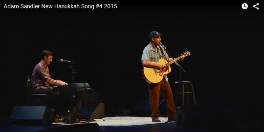 Adam Sandler Hanukkah song 4