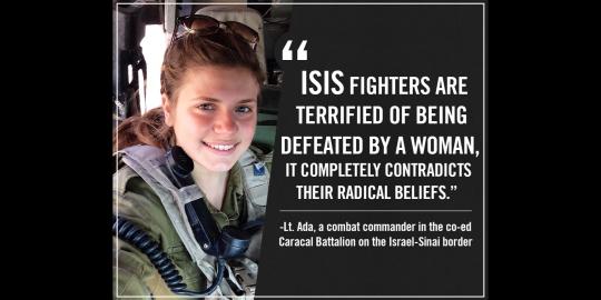 Israeli soldier girl 375